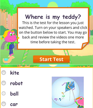 toys-where-is test