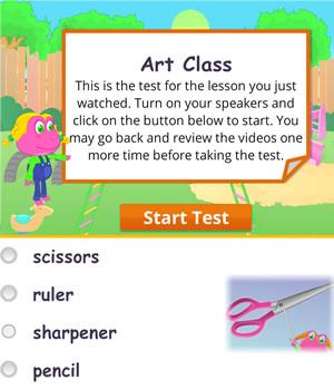 art-class test