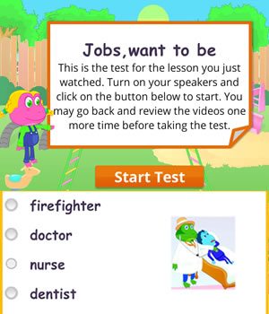 jobs test