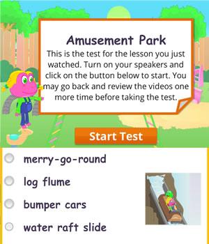 amusement-park test