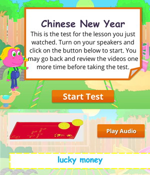chinese-new-year test