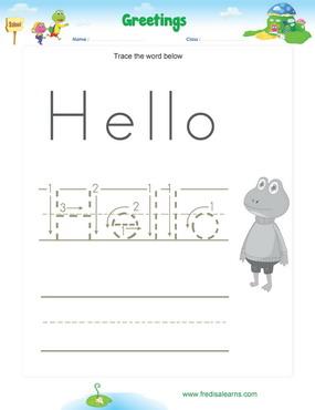 hello trace write